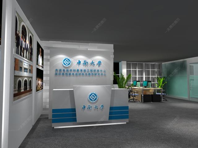 中南大学深圳研究院-展厅