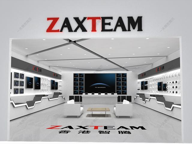 香港智腾电子-展厅