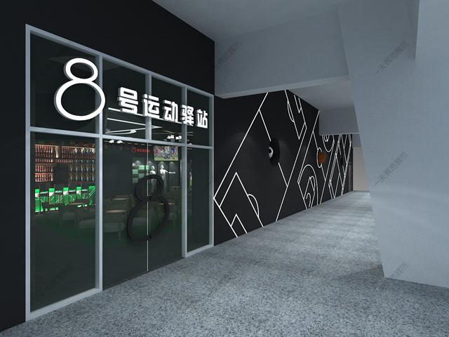 8号运动驿站-品牌形象店