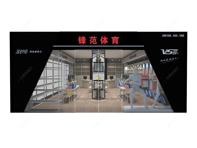VS羽毛球-品牌体验店