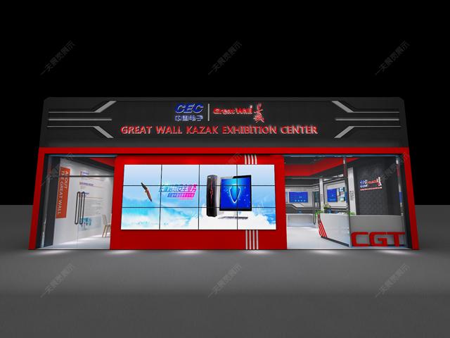 中国长城-哈萨克斯坦体验中心