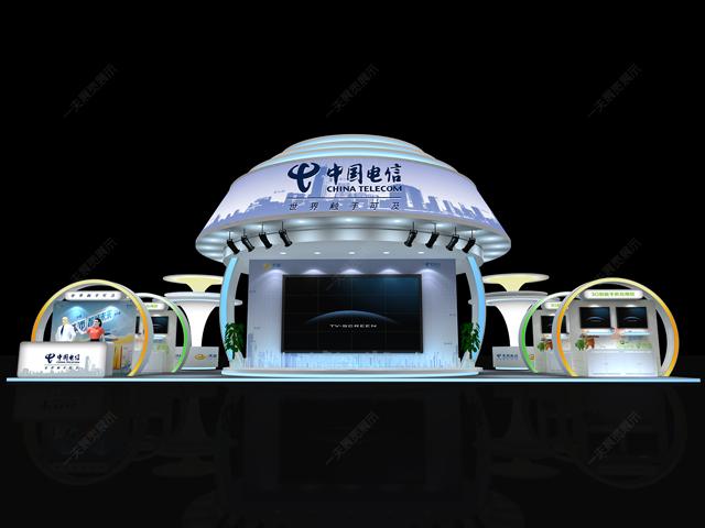 中国电信-高交会