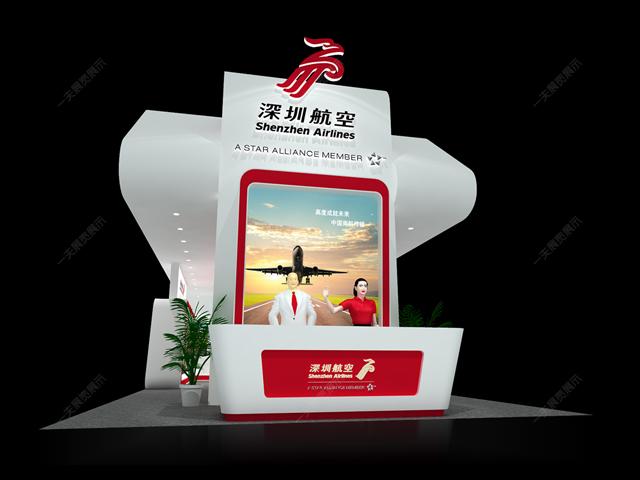 深圳航空-物博会
